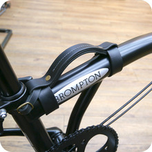 Aesopica Brompton Leather Handle 브롬톤 이동용 손잡이